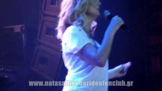 Natasa Theodoridou Live - Mia Kokkini Grammi / Enarksi @ Dream City (DC)