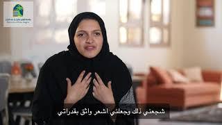 جامعة الامير مقرن بالمدينه المنورة Youtube