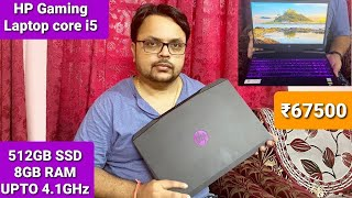 HP Gaming Laptop DK0268TX Unboxing 512GB SSD 8GB RAM 67500 Value for money Online Exclusive