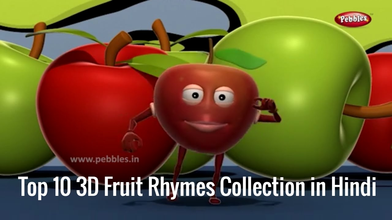 Top 10 3D Fruit Rhymes Collection 1 in Hindi | हिंदी कविता | Hindi Rhymes  For Kids | Fruits in Hindi