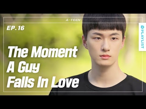 How to Tell If a Guy Likes You | A-TEEN | EP.16 (Click CC for ENG sub)