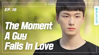 How to Tell If a Guy Likes You | A-TEEN | Season1 - EP.16 (Click CC for ENG sub)