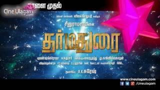 Dharmadurai Movie  promo