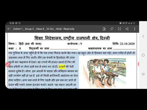 hindi worksheet9 class 8 (22/10/2020)/ worksheet hindi9 class 8/ class 8 hindi work sheet 9