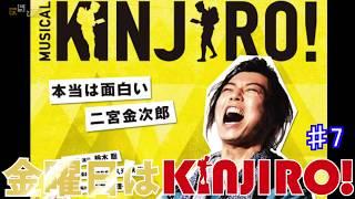 わらび座全国公演作品「KINJIRO! ~本当は面白い二宮金次郎~」 スペシャ...