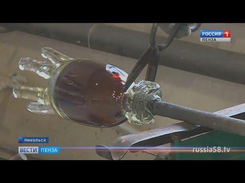 В Никольске стартовал симпозиум по художественному стеклу «Хрустальное сердце»
