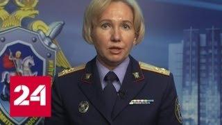Смотреть видео СК: по делу о мошенничестве в Эрмитаже задержан бывший замминистра культуры - Россия 24 онлайн