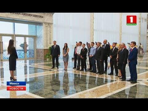 Александр Лукашенко сегодня чествовал сборную нашей страны по тяжёлой атлетике