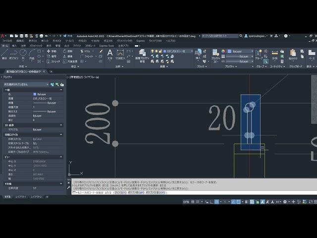第78回C07バルコニーの作図 建築CAD検定2級 第78回徹底解説! 試験直前!建築CAD検定2級 第78回の問題を最初から完成まで書き方説明を徹底解説します。