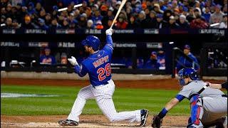 MLB | New York Mets Greatest Postseason Home Runs