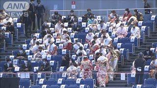 横浜市の成人式は会場を分散 埼玉県では屋外で式典(2021年1月11日) - YouTube