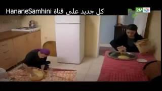 Video Replay Samhini Episode 1015 Partie 1 download MP3, 3GP, MP4, WEBM, AVI, FLV Desember 2017