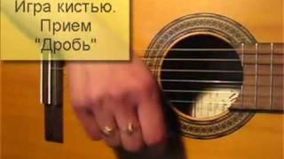 Видеоуроки ритм гитара  Бой   варианты  Виктория Юдина