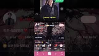 Download lagu 陈情令国风歌曲 意难平