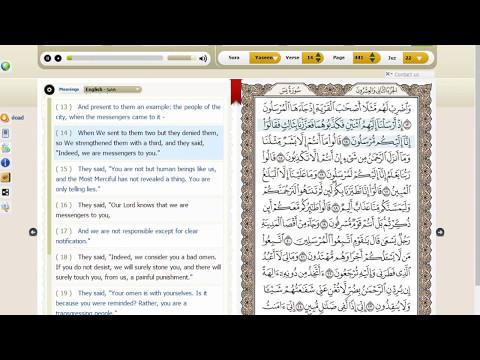 ALQURAN SURAH YASIN VERSE 11-20 (RECITE BY MISHARI AL-AFASI)  Memorize alquran