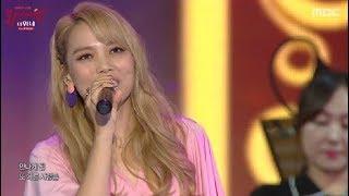 [King of Mask Singer The Winner] SoHyang  - Wind Song, 소향   - 바람의 노래 , DMC Festival 2018
