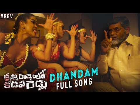Dhandam Full Video Song | Kamma Rajyam Lo Kadapa Reddlu | RGV