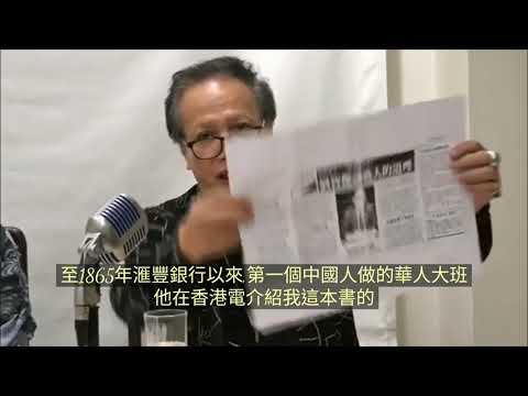 """郭信差之""""閒話家常""""(115)"""