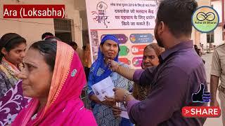 Mushlim महिलाओं ने रोजा रखते हुए अपना मताधिकार का प्रयोग दिया बड़ा मिसाल ।। LokSabha Chunav