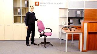 видео Кресло Бридж