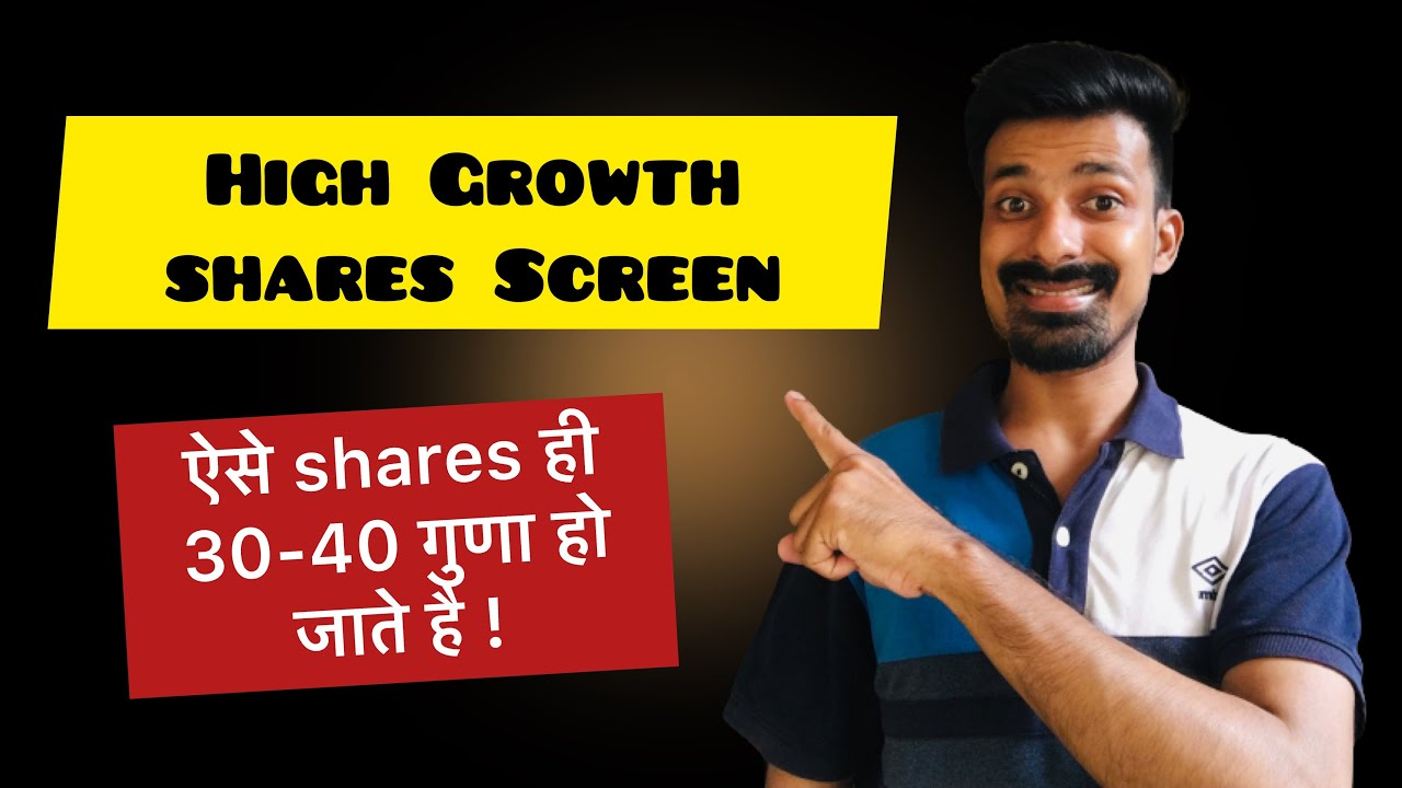 Best High Growth Share Screen | Jackpot 🎰 Shares Find करे  | Best share to buy Now | Ankit Gupta