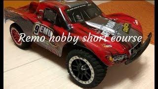 видео Шорт-корс трак Remo Hobby 9emu Truck 4WD RTR 1:10