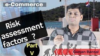 E-Commerce - Risk Assessment Factors