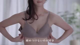 【 佐々木希 CM 】佐佐木希 唯美演出  シンプルなのに、ぷるんと美胸。ユニクロ  UNIQLO日本廣告,美,真的很美! 佐々木希 動画 9