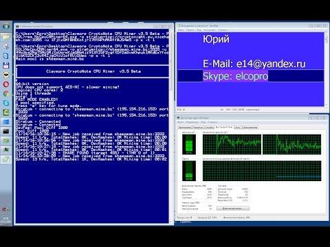 GPU & CPU BENCKMARKS FOR MONERO MINING!