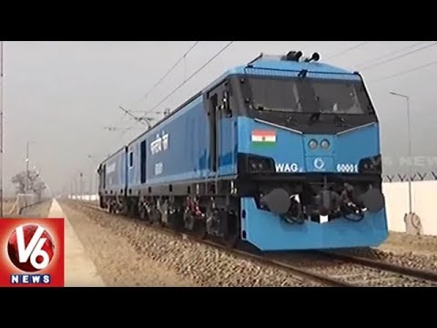Indian Railways To Launch Its First High Speed 12000 HP Electric Locomotive In March | V6 News