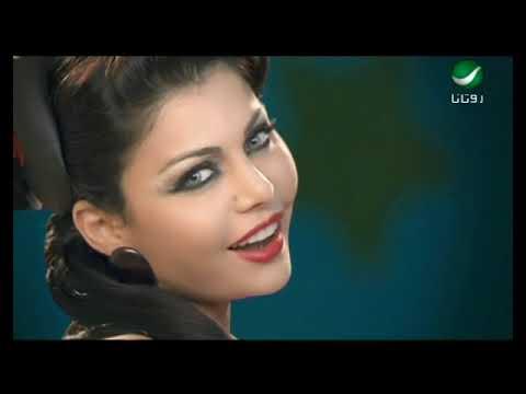 Haifa Baba fen & Lama ElShams هيفا...