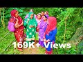 Himachali Ladies Sangeet Of Daughter's Wedding video