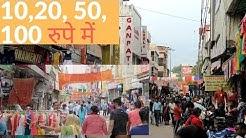 गुडगाँव सदर बाजार  Gurgaon sadar Bazar   Cheapest Market for cloth and Grocery