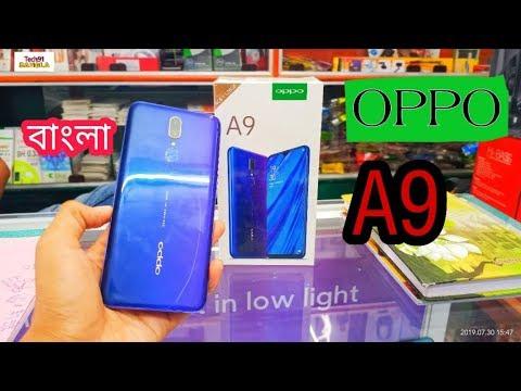 [বাংলা]-oppo-a9-bangla-review-|-vivo-s1-better??