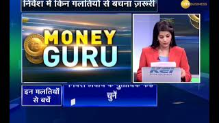 Money Guru: Know how to choose best insurance policy and investment products