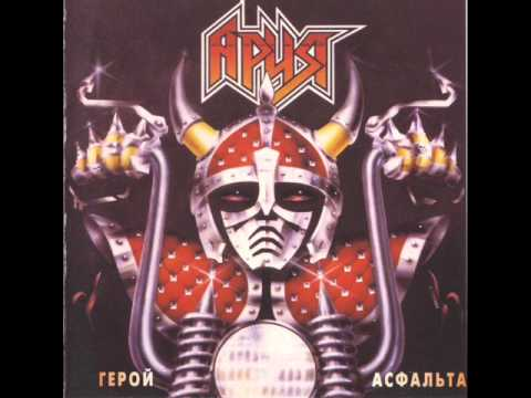 ARIA-BALLAD OF AN ANCIENT RUSSIAN WARRIOR