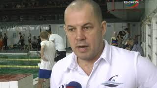 Чемпионат по плаванию в Харцызске