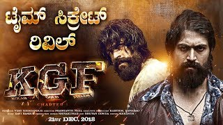 #KGF Movie Latest Update | Rocking Star Yash | Tamanna | Prashanth Neel | Yash KGF Movie