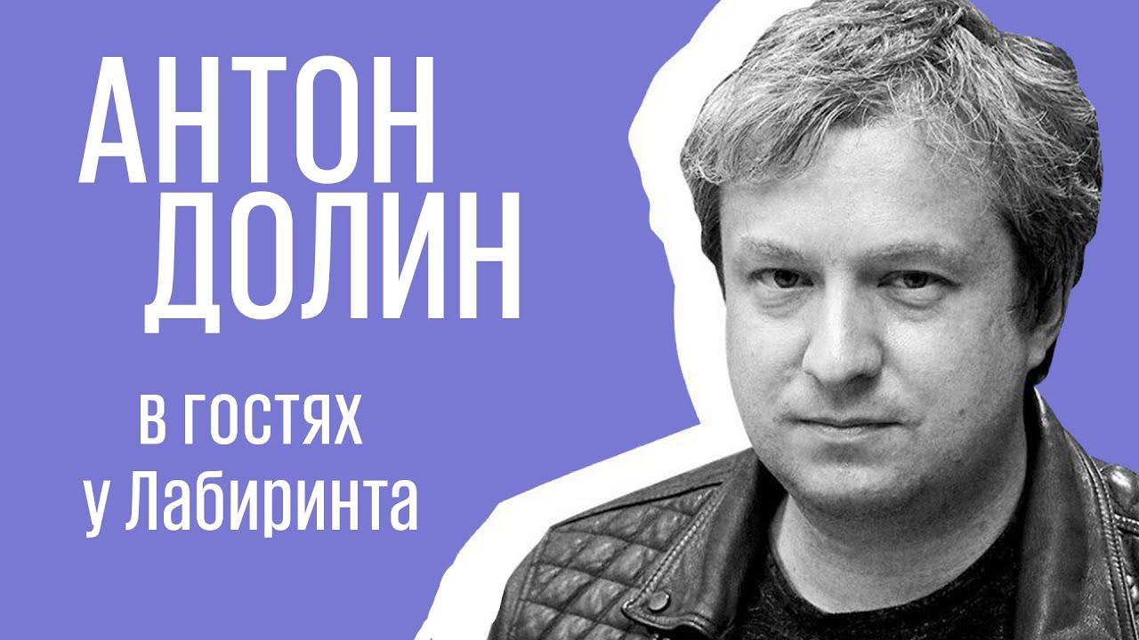 """Антон Долин: """"Бесконечная шутка"""", сериалы и литература"""