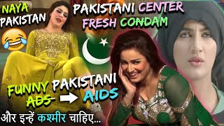 Most Funniest Ads in the world | Pakistan Reality Show Rip English | Pakistani Ads Roast Part-1