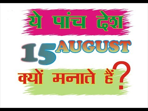 15 August the independence of India