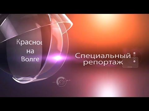 интим знакомства Красное-на-Волге
