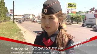 В Уфе прошла акция Письмо водителю(, 2016-07-01T12:17:19.000Z)