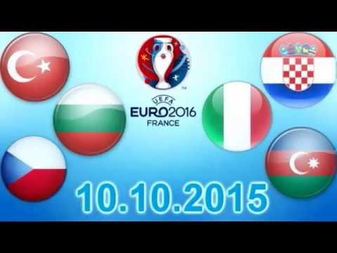 Прогнозы на Евро 2016. Квалификация. 28.03.15из YouTube · С высокой четкостью · Длительность: 5 мин52 с  · Просмотров: 229 · отправлено: 28-3-2015 · кем отправлено: Берик Габдуллин