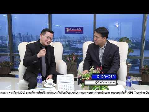 CEO THAILAND   TALK 23 09 60