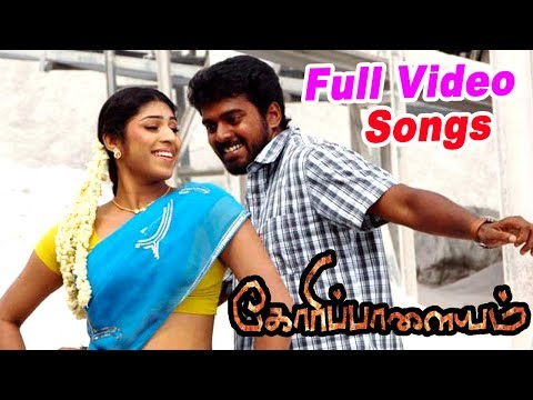 "Goripalayam | Goripalayam Full Songs | ""Maanada Mayilada"" Sujibala Songs 