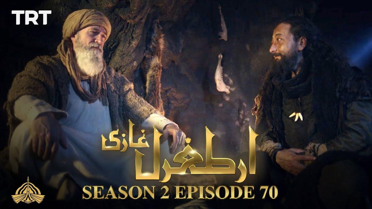 Download Ertugrul Ghazi Urdu | Episode 70| Season 2