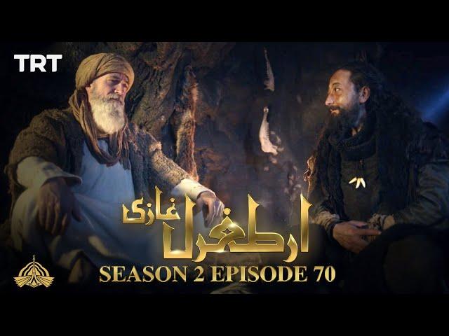 Ertugrul Ghazi Urdu | Episode 70| Season 2