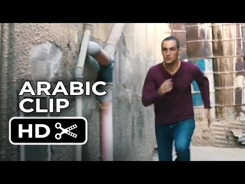Omar Movie   The Chase 2013  Palestinian Thriller HD