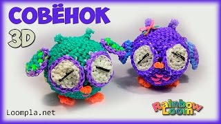 Совенок из резинок Лумигуруми/Амигуруми Рейнбоу Лум|| Owl Rainbow Loom